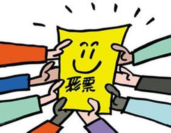 山西日报:应加快彩票行业改革步伐促发展