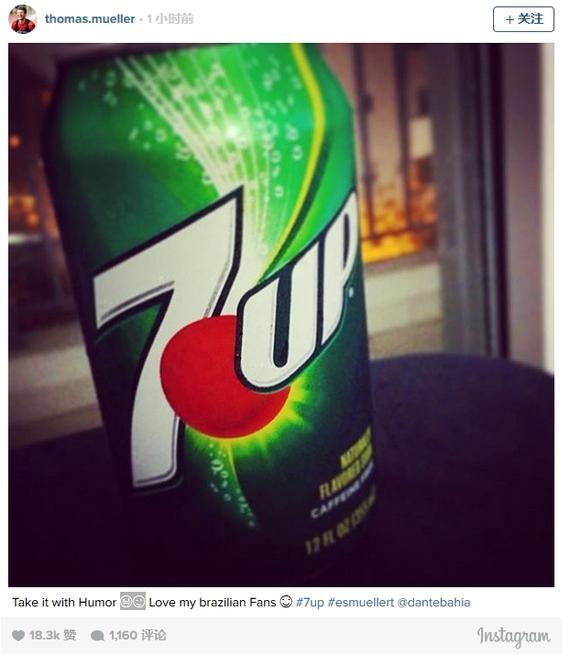 一张让巴西球迷心碎的照片……