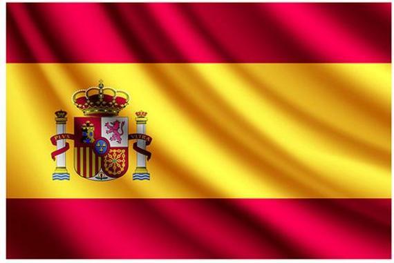 西班牙发25个在线博彩牌照