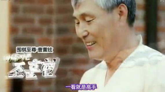 韩国综艺节目《RunningMan》预报片视频截图