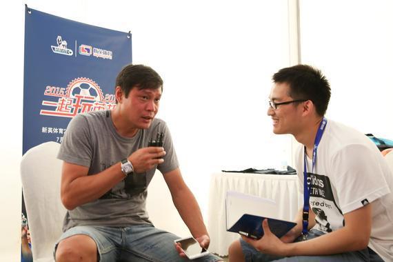 范志毅接受新浪体育采访
