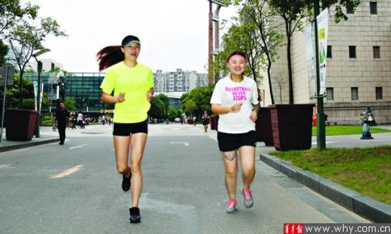 微信头像户外跑步运动