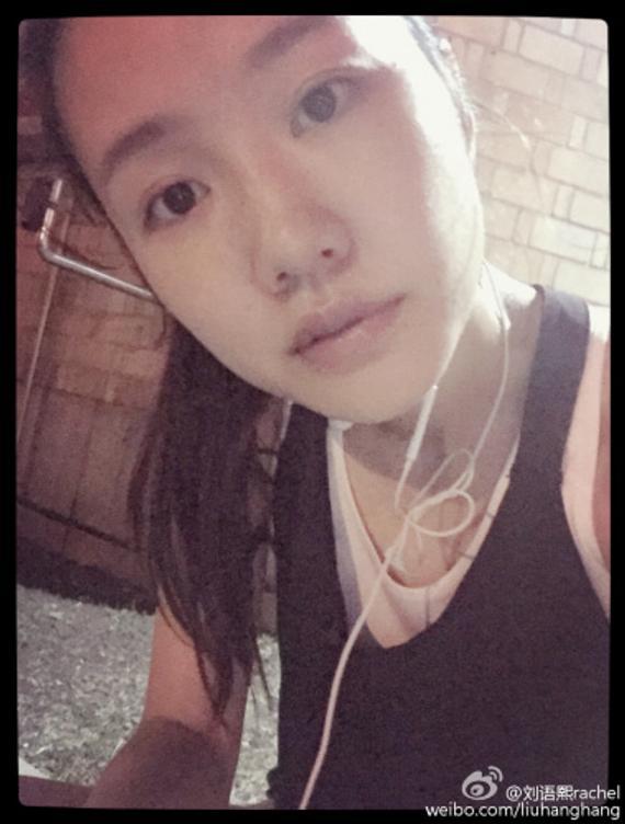 刘语熙晒夜跑自称大姐,网友大喊:求偶遇。
