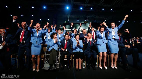 北京申冬奥代表团庆祝