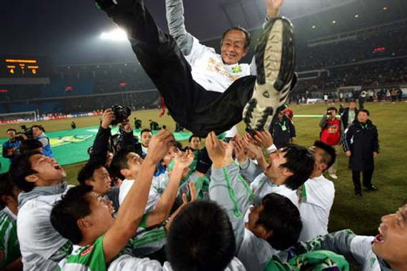 洪元硕曾率国安夺得中超冠军
