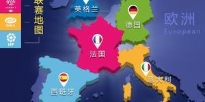 欧洲五大联赛球队地图:看看你球队在哪(组图)