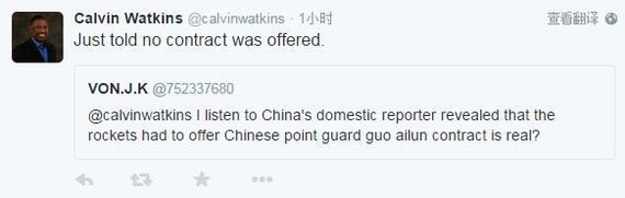 美国篮球记者沃特金斯在微博上澄清,火箭并未给郭艾伦提供合同