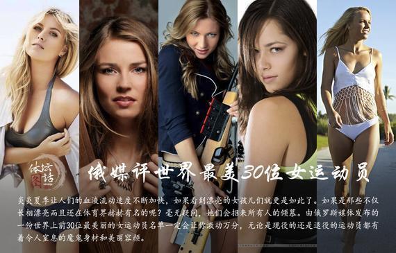 网球女运动员_女运动员网球比赛ppt模板