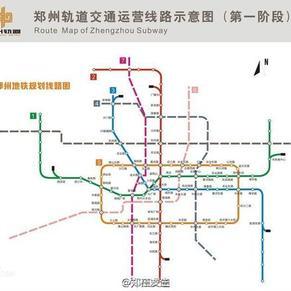郑州17条地铁线路规划出炉 手机新浪网