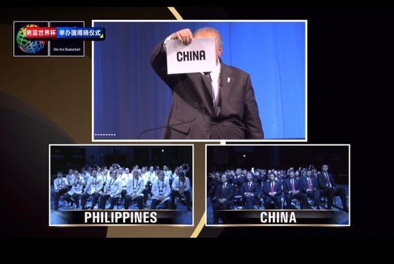 中国获得2019年男篮世界杯举办权!