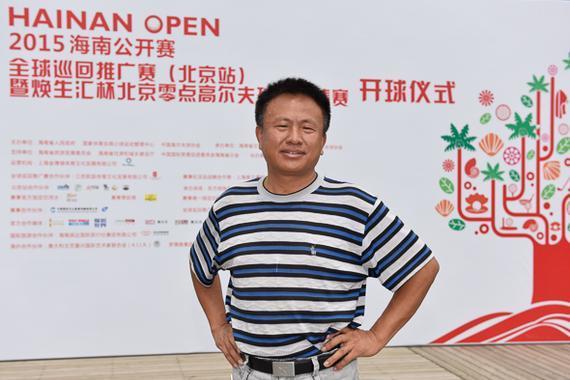 中共中央党校书画研究院副院长索龙坤先生