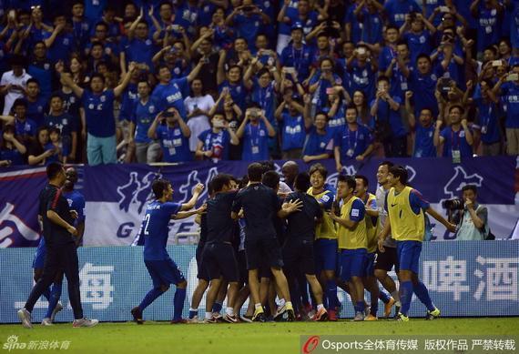 蓝色火焰携赞助商签约足协杯