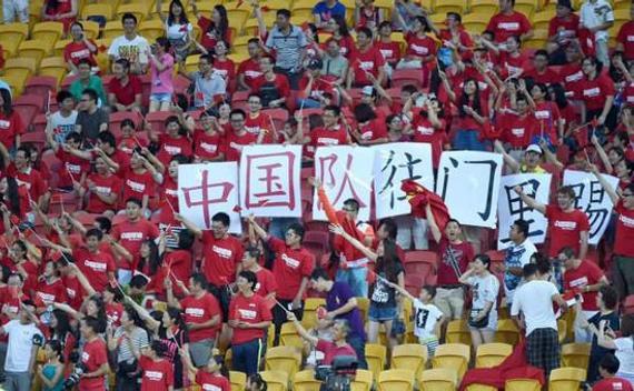 中国足球改革,会越改越好么?