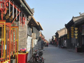外国人被中国哪个村子征服了?