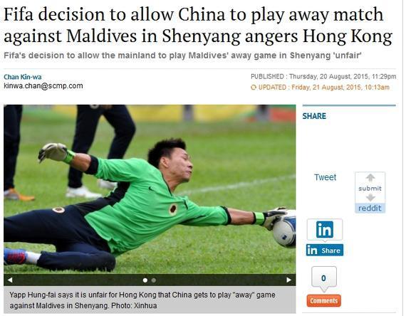 国家香港:世初赛国家队多一主场不公正(南华早报截屏)