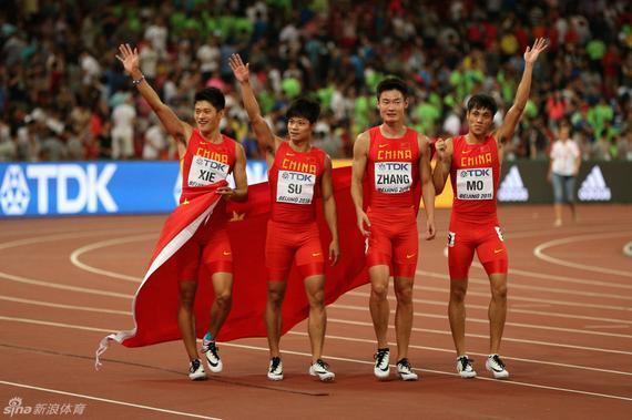 中国接力北京世锦赛创历史摘银