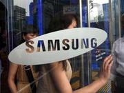 韩媒:三星电子拟总部裁员10%