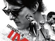 《碟中谍5》IMAX版公映 阿汤哥用生命拍戏