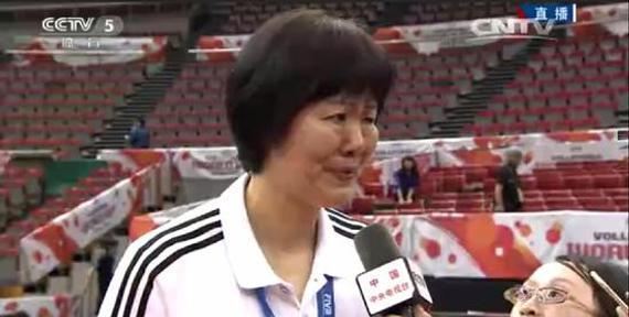 郎平接受采访时激动异常