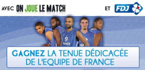 FDJ推法国男篮主题在线彩票