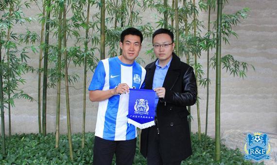 2014年,国安球员王晓龙转会富力,作为训练组织的鲁能足校未获抵偿