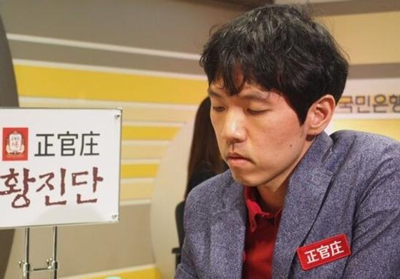 李昌镐形态苏醒?