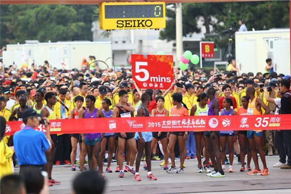 北京�R拉松�A�M收官。