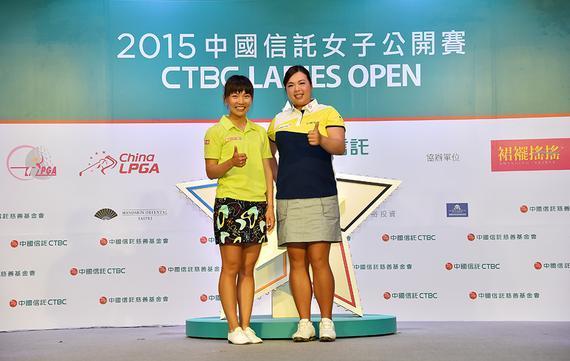 卢晓晴、冯珊珊助力中国信托女子公开赛
