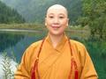 耀一法师:是心做佛祖