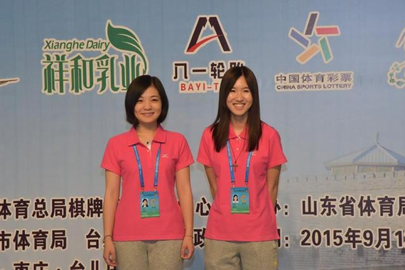 桥牌青年女子双人赛冠军
