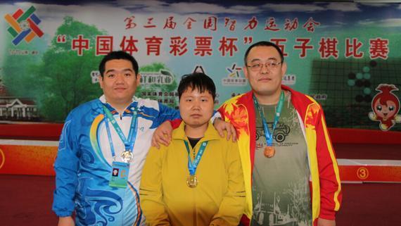 五子棋男子个人前三名:祈观(中)杨彦希(左)吴镝(右)