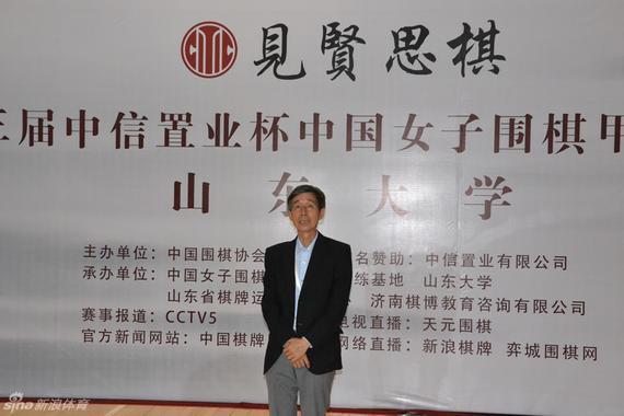 中国围棋协会主席王汝南