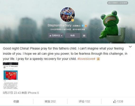 马布里通过个人微博为周鹏送上了祝福