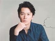 46岁福山雅治成家 曾出演多部热门日剧