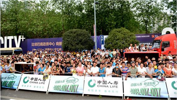 环中国观众
