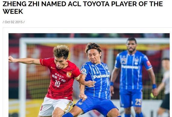 亚足联官网盛赞郑智 高评分当选本轮最佳球员