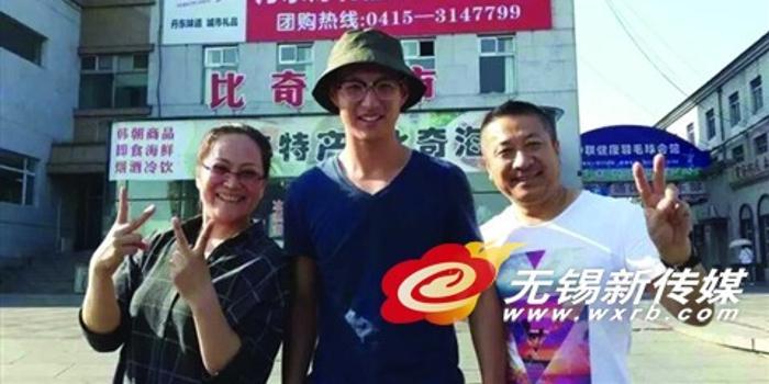 http://pzw726.cn/dandongxinwen/78980.html