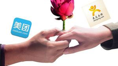 王兴内部信公布新公司架构:高层组织美团系占优