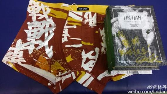 林丹送给黄晓明的内裤礼品