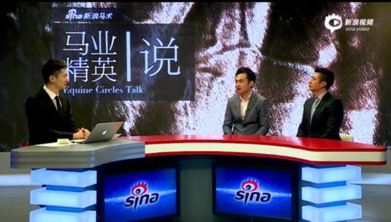 《马业精英说》第1期  浅谈中国新贵与赛马