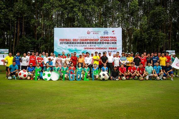 2016足球高尔夫世界杯 中国队阵容揭晓