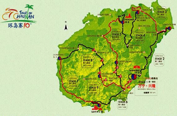 2015环海南岛国际公路自行车赛路线