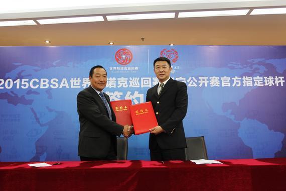 世巡赛赛事总监倪浩与凯牌球杆创始人张凯签约