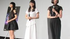Perfume出道10周年 走电影节红毯仍紧张