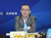 鲨鱼公园张永琪:在线教育产品要有耐心做精致