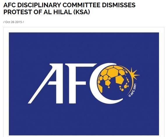 亚足联官网截图