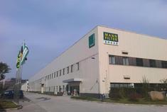 曼胡默尔深耕中国  第六家工厂西进重庆