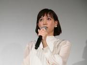 组图:《起终点站》首映 本田翼白裙优雅