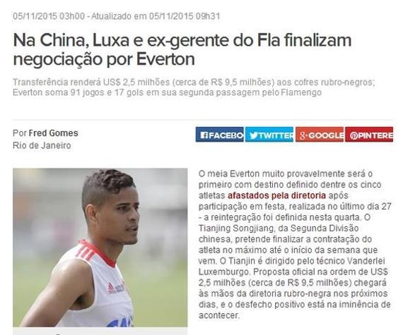 巴西边锋埃韦顿有望来到权健