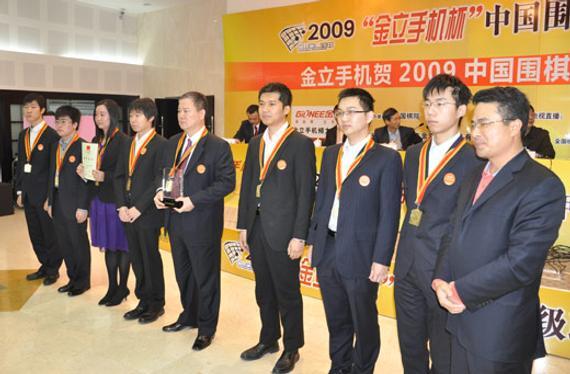 苏泊尔杭州第二次围甲夺冠